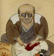 Hanaoka Seishū